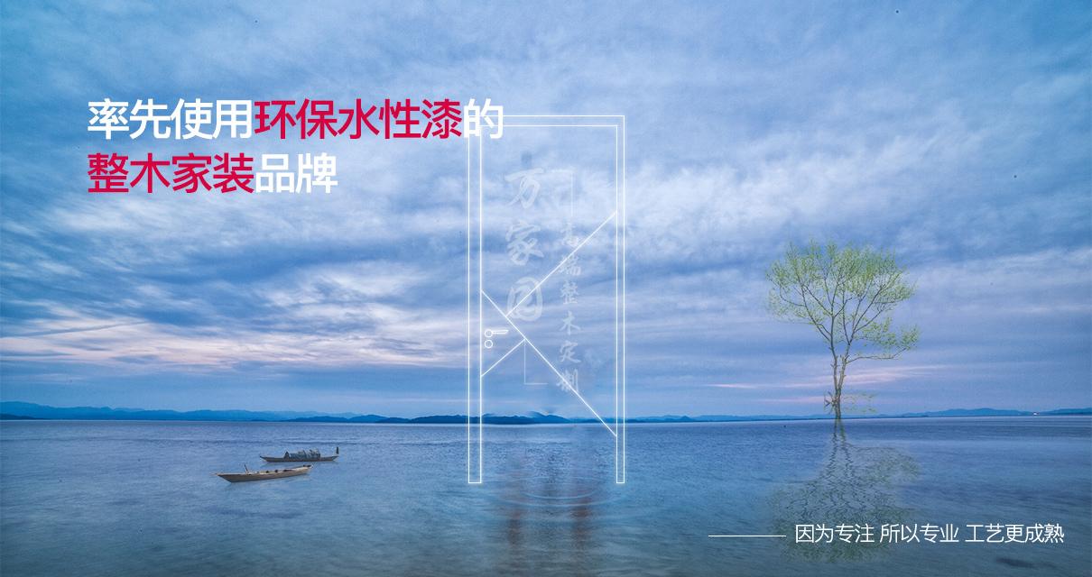 环保水性漆3.jpg